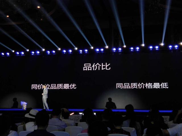 极米发布三款全高清无屏电视 激光电视皓·LUNE首发价10999元4.jpg