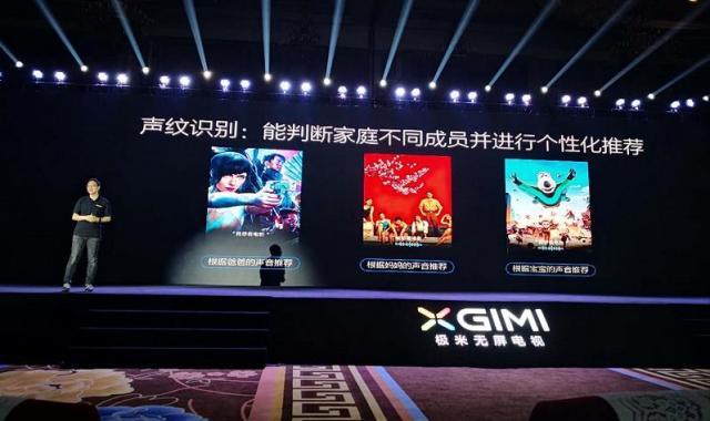 极米发布三款全高清无屏电视 激光电视皓·LUNE首发价10999元1.jpg