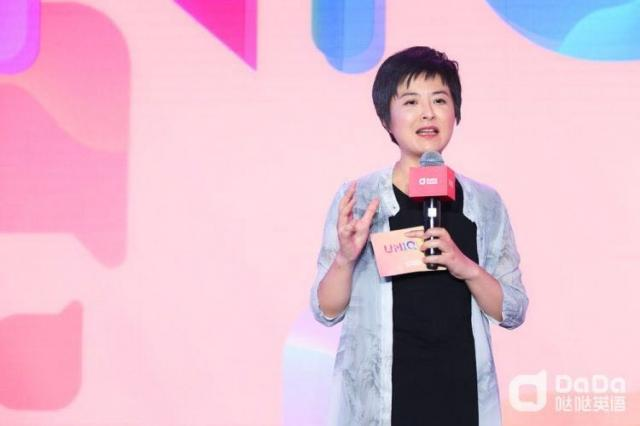 """哒哒英语品牌升级焕新 用技术与公益实现""""陪伴""""式关爱理念"""