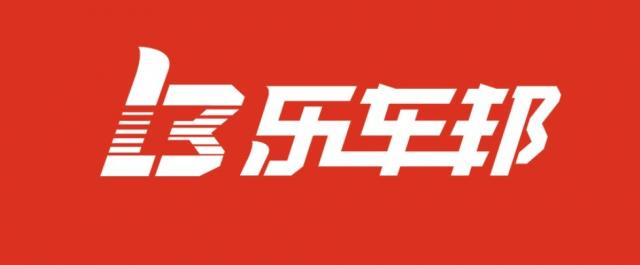 """从《中国汽车四十年》看4S店的""""革命之路""""4.jpg"""