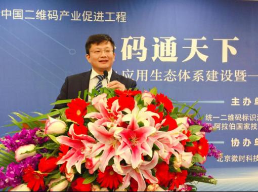 中国-阿拉伯国家技术文化转移中心主任邢纪国