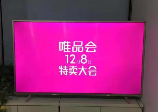 """""""1233333"""",微博网友炸锅!你喜欢的品牌3折封顶"""