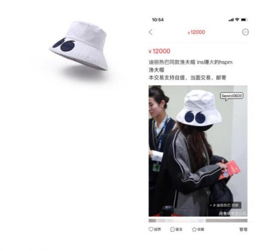 与Gucci传绯闻的韩都衣舍,过的还好吗?_零售_电商报