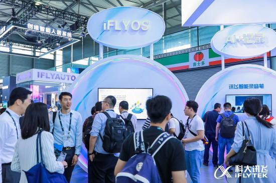 智能硬件迈入直道竞速赛 讯飞iFLYOS成就产品快速落地