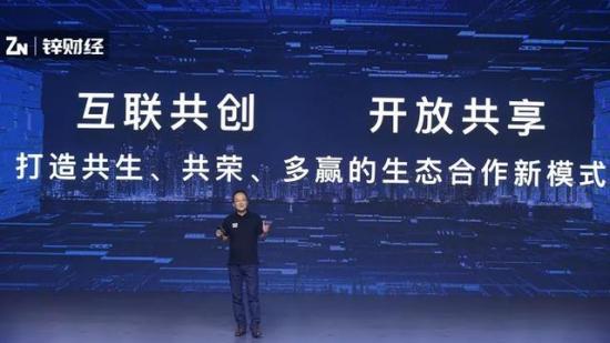 吉利飞驰:李书福的互联网江湖