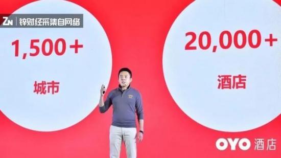深度!OYO中国大动荡:直营业务停摆、数据造假、大裁员