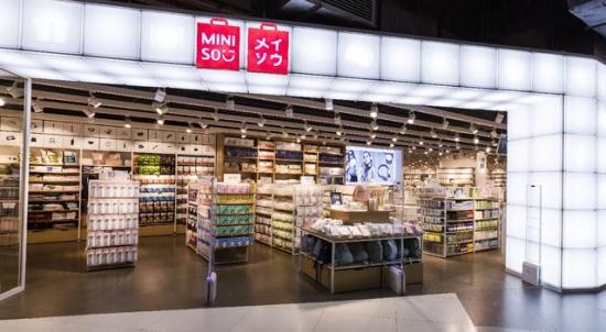 墨西哥首富增持名创优品生态,中国新零售为啥被国际资本看好?