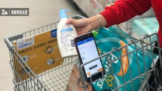 微信助力,智慧超市进阶