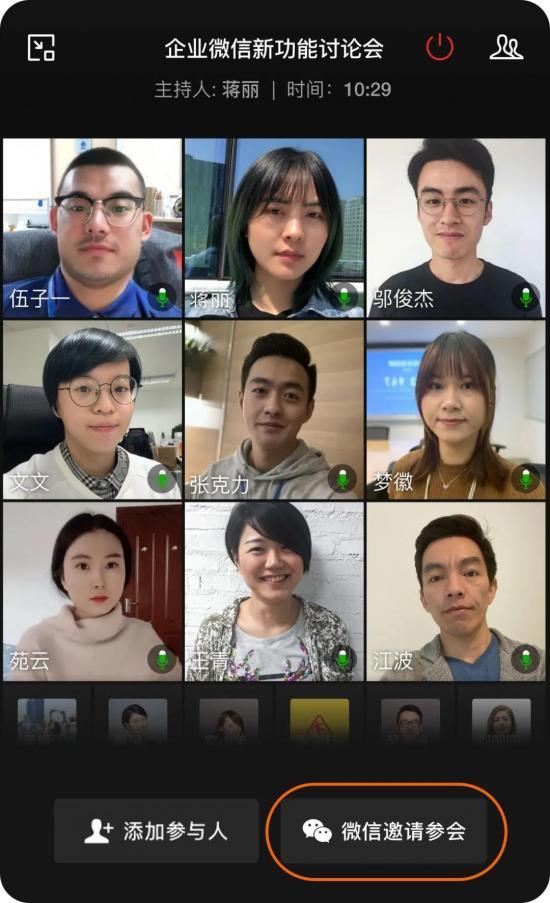 微信图片_20200320220737.jpg