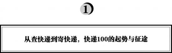 快递100雷中南:要做新基建下的物流信息服务枢纽