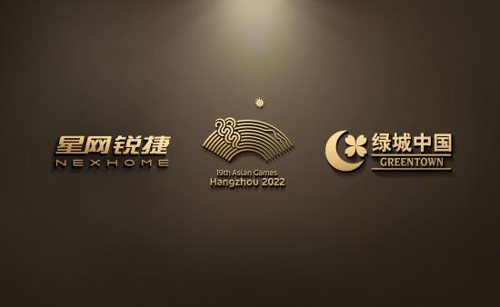 nexhome中标2022年杭州亚运村智能家居项目