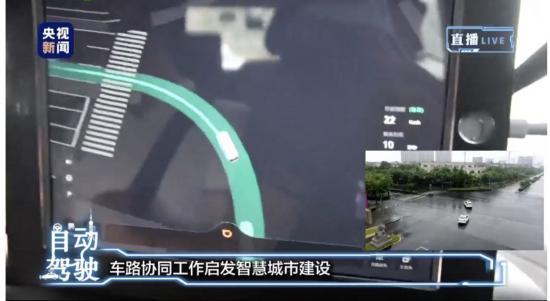 Robotaxi成自动驾驶商业化最好选择,首先落地的会是网约车平台?