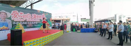 蔬菜日均交易量突破1.5万吨,长沙黄兴海吉星繁荣更旺市